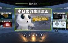 JauntVR中文版登陆小米商店,首波内容有《五十度黑》