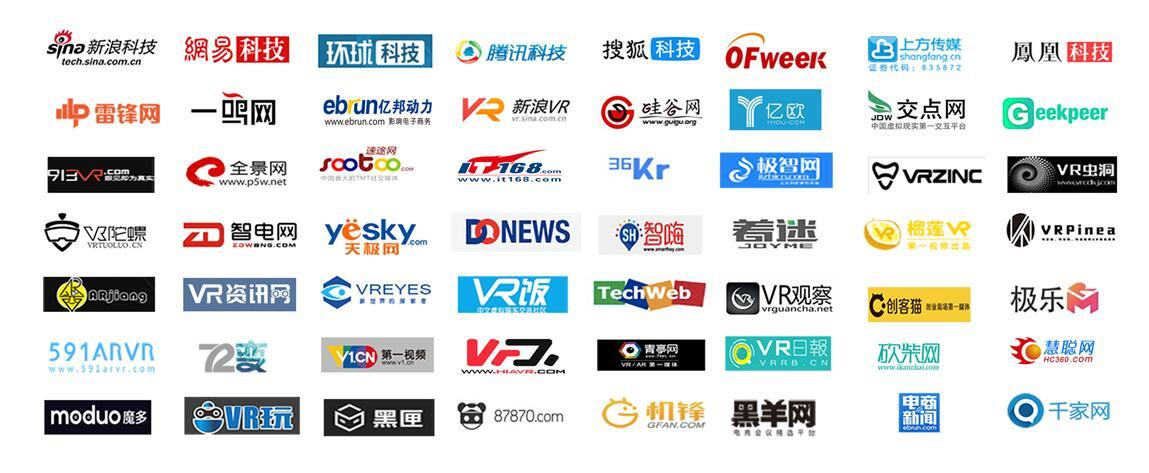"""7月9日,3E""""硬纪元""""AI+产业应用创新峰会即将登陆北京"""