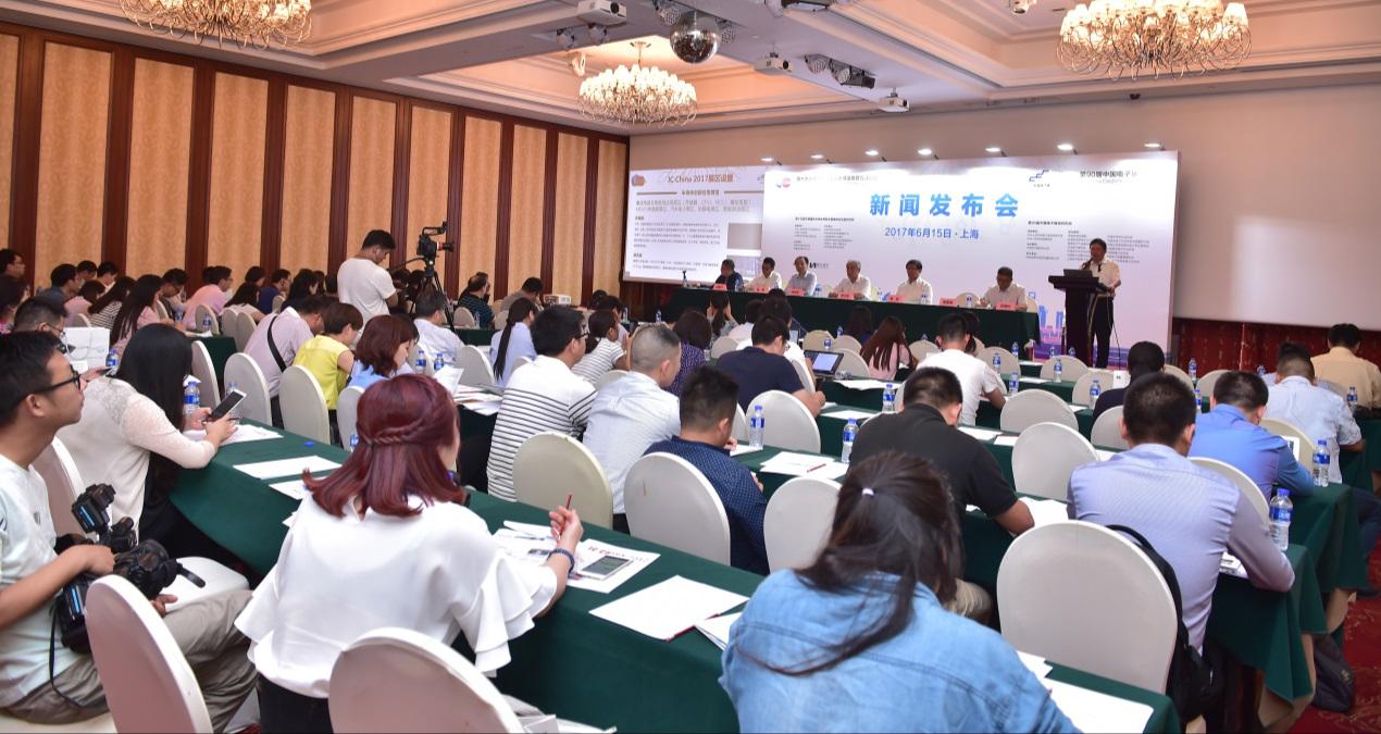 IC China & CEF两展联动 半导体产业大国崛起酝酿电子产业升级大幕