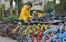 """""""公共电子围栏""""在京落地,有望进一步规范共享单车用户出行行为"""