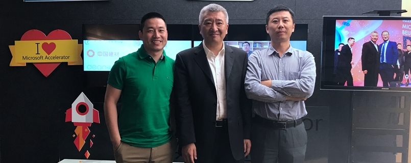 微软加速器CEO罗斌:小公司只做小公司的生意,就是个伪命题