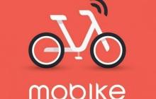 摩拜单车正式进军日本,积极拓展海外市场