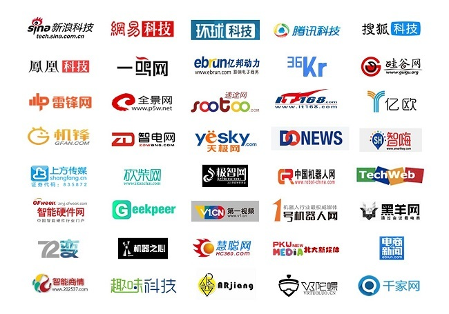 """3E""""2017北京国际消费电子博览会临近,硬纪元""""AI+创新峰会鼎力加持"""