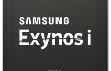 三星宣布IOT专属芯片进入量产;亚马逊为AWS招揽MR人才