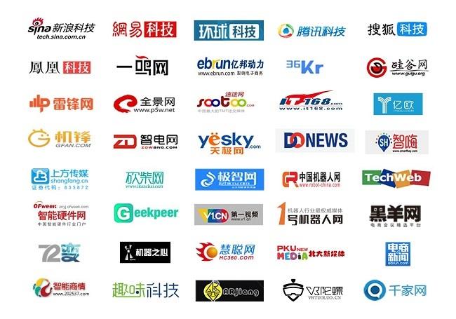 """7月9日,3E&""""硬纪元""""AI+产业应用创新峰会整装待发"""
