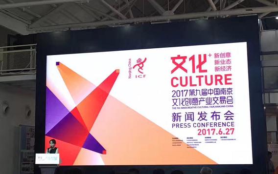 2017第九届文交会开启新征程,展示文化科技融合催生的新生态