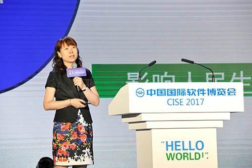 2017软博会全球软件产业发展高峰论坛聚焦软件与智能制造