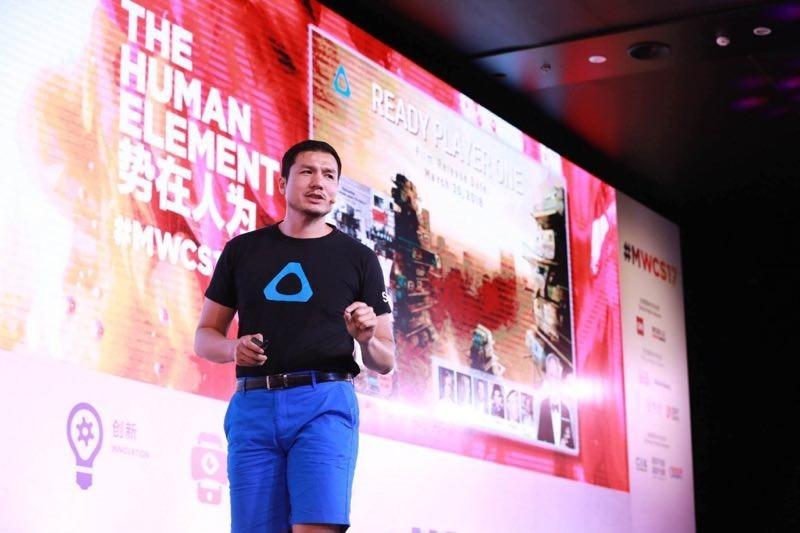 "VIVE""在MWC上海展示生态全景  虚拟现实行业新趋势初见端倪"