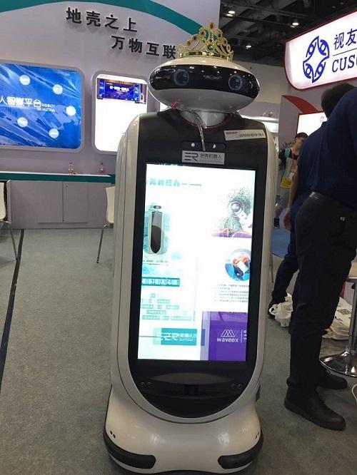 3E·2017北京国际消费电子博览会开幕,各色机器人轮番亮相