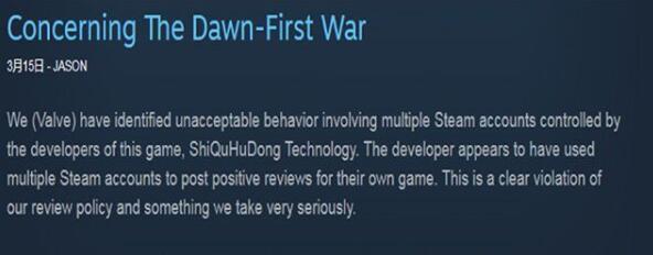 开发者利用漏洞刷好评,Steam选择下架其所有VR游戏