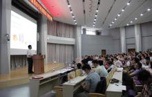CSIG图像图形学科前沿讲习班在清华大学圆满闭幕