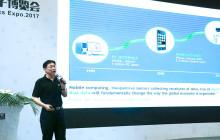 硬纪元AI峰会实录|英伟达何犹卿:AI深度学习正在改变世界