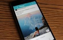 为提升用户购物体验,亚马逊模仿起了Instagram