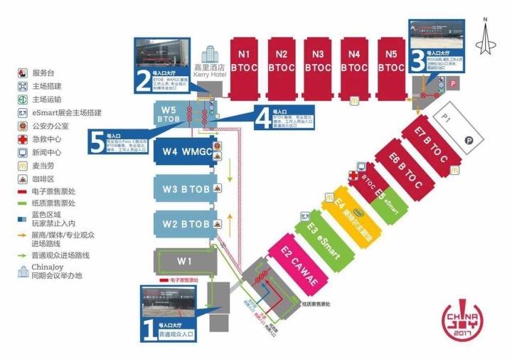 2017 ChinaJoy盛大开幕,镁客网将实时发送前方报道
