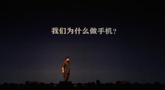 """锤子前CTO钱晨:我没有退休,只是跟老罗有些""""剪不断理还乱"""""""