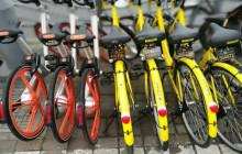 共享单车新规出台,或将引领行业走向正轨