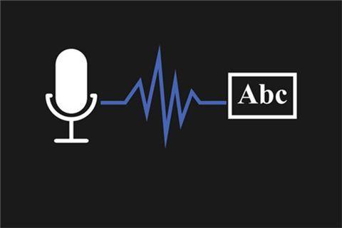 语音识别技术受追捧,无法独立工作的速记神器能否成为行业新亮点?