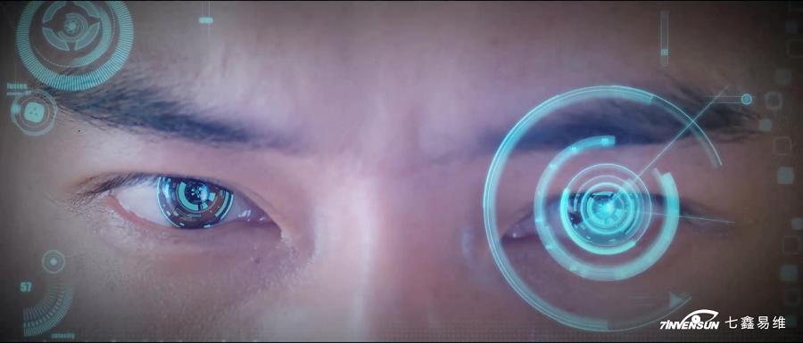 七鑫易维黄通兵:追求更自然的人机交互,眼球追踪技术正在路上