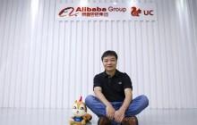 微软发布第五代小冰;UC联合创始人何小鹏宣布从阿里巴巴退休