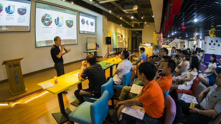 致力未来汽车产业沟通 镁客网自动驾驶与共享汽车的发展趋势研讨沙龙在沪