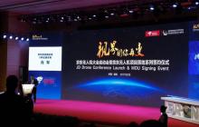京东与陕西省完成无人机产业签约;Google正面迎战苹果,用ARCore阻击ARKit