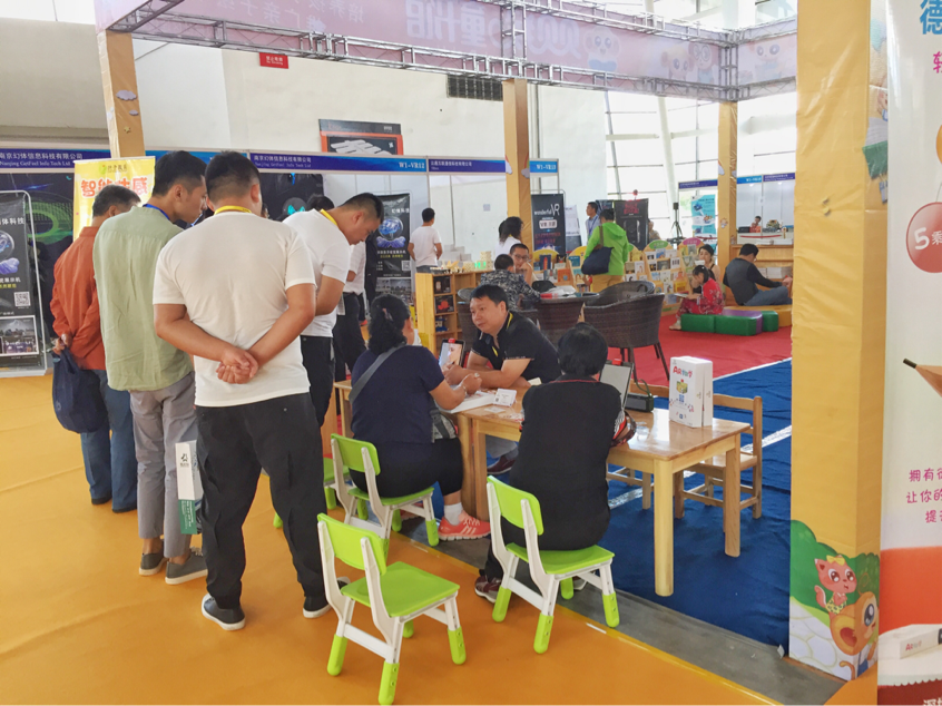 2017中国沈阳VRAR展览会开幕 VR工业应用吸睛
