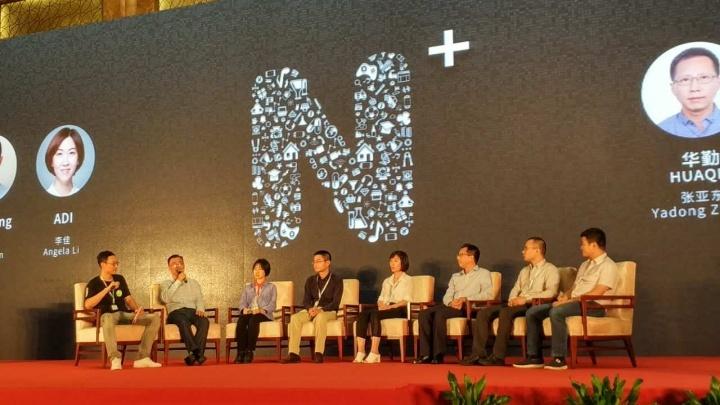 从产业链看技术的突破,第二届 N+ VR/AR/MR 技术高峰论坛圆满落幕