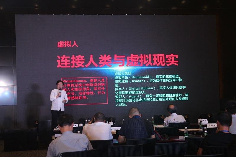 打破VR行业桎梏,2017江苏首届虚拟现实发展大会圆满落幕