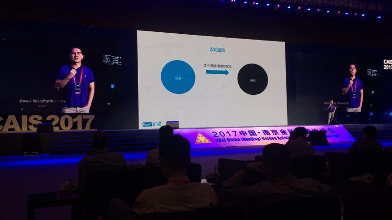 语音识别、计算机视觉、无人驾驶&&AI技术产业化的关键在于场景