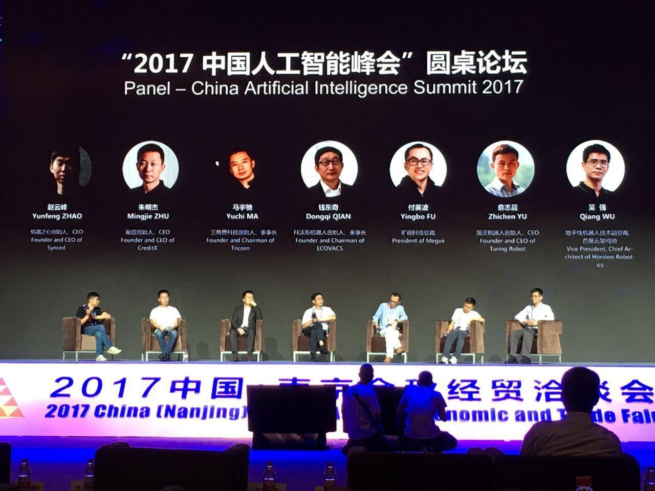 """语音识别、计算机视觉、无人驾驶……AI技术产业化的关键在于""""场景"""""""