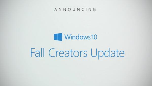 Win 10将发布Fall Creators Update,注重隐私控制力度