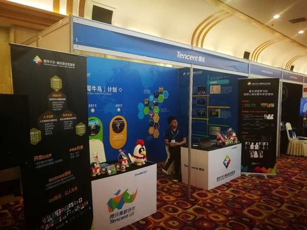 2017中国多媒体大会开幕,多媒体领域将加快进入智能化时代