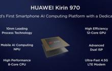 华为麒麟970芯片国行版9月25日发布;微软将举行Windows MR神秘活动