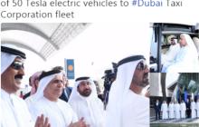 """特斯拉向迪拜交付50辆自动驾驶汽车,将以""""出租车""""身份上路"""
