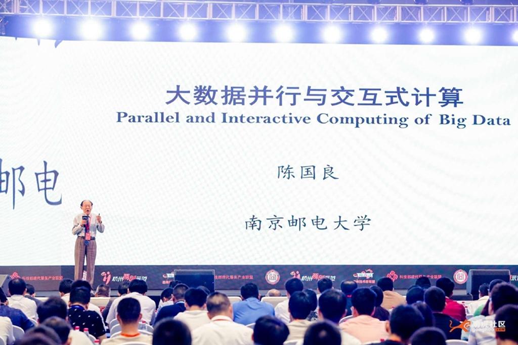 移动互联智慧杭州、技术精英引领中国