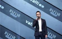 如何打造高端品牌?华帝董事长潘叶江做了这三件事