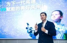 宁夏一中学买了51套VIVE打造VR实训教室,全球首个VR大空间多人解决方案落地