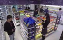 京东双十一推出无人超市;微软MR正式上线出售