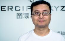 """图漾科技徐韬:技术优势在手,用""""双目+结构光""""方案玩转行业市场"""