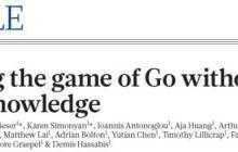 人类知识多余?Deepmind新一代AlphaGo Zero自学3天打败AlphaGo
