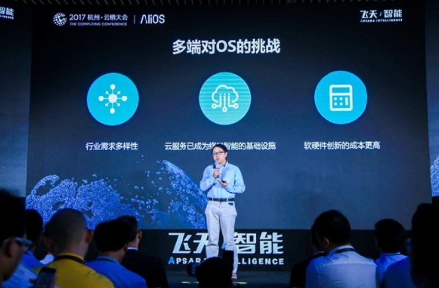 阿里巴巴AliOS宣布开源;微软中国官方商城上架MR头显