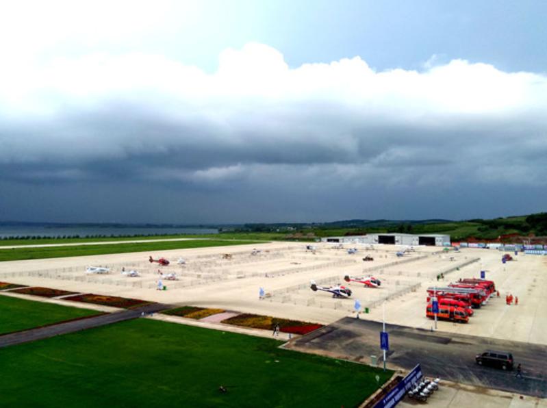 基于通用航空产业基地原有基础,沈阳宣布开辟国内首个无人机专用空域