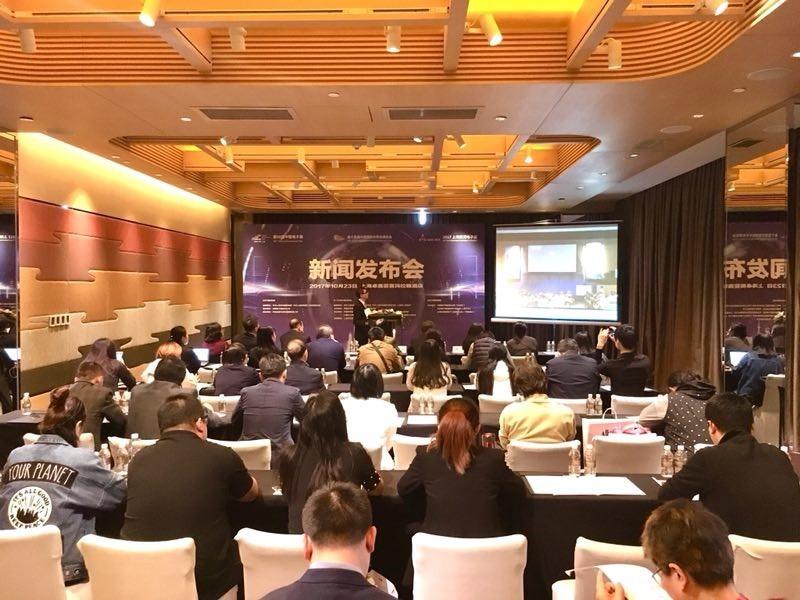 第90届中国电子展聚焦行业新热点,拉动产业链上下游快速发展