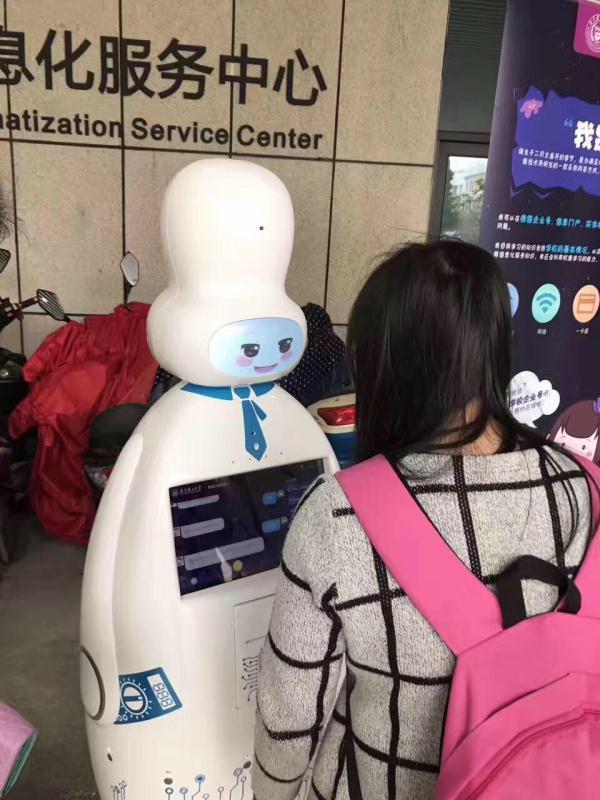 小i机器人朱频频:会话AI将成为主流人机交流方式,积累和深度学习是关键
