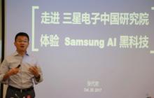 三星Bixby中文版即将上线,语音发红包、分类照片都不是事儿