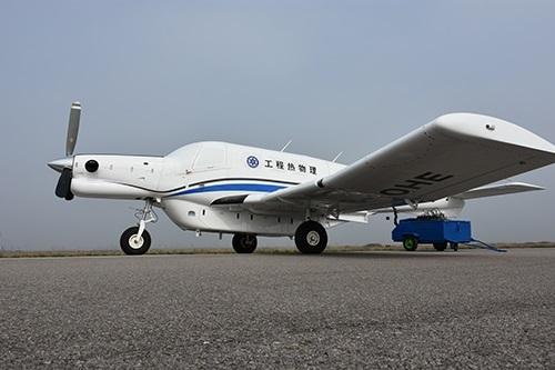 """全球首款吨位级货运无人机首飞成功,搭配""""一键自主起降""""系统"""
