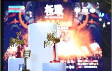 2017国际机器人嘉年华圆满落幕