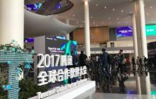 """腾讯首次揭露AI布局全貌,实践""""AI in all""""理念要让人工智能无处不在"""