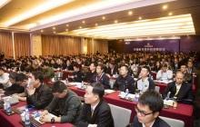 共话航空硬科技发展,中国航空高科技创新论坛于西安航空基地召开
