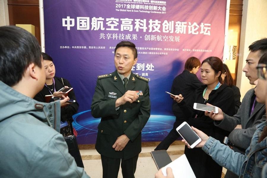 中国航空高科技创新论坛在西安航空基地召开,一起共话航空硬科技